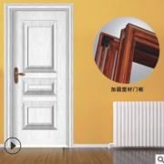 厂家直销全铝房门室内门铝材卧室室内门铝合金转印房间门套装门