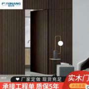 现代简约室内门房间卧室套装木门定制 实木复合门简易免漆门现货