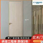实木复合烤漆隔音木门厂家现货 现代简约室内门卧室门房间套装门