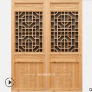 献忠东阳木雕步步高中式仿古花格门窗玄关隔断实木卧室客厅大门