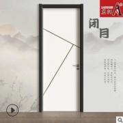 兰阳锐豪系列新中式轻奢风木门 学校工程门定制 房间室内卧室门