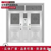 304不锈钢进户门 不锈钢单元门禁大门 不锈钢门 耐用不锈钢楼宇门