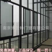 封阳台推拉窗双层中空钢化隔音玻璃窗落地窗节能窗简约大气防盗