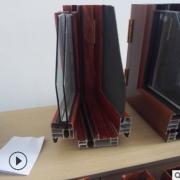 金钢网一体平开窗 阳光房 信元铝材 建筑铝合金型材
