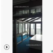 信元铝业 断桥隔热型材 边框型材 阳光房