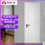 银苑平开实木烤漆门室内生态工程卧室定制隔音双开套装木门