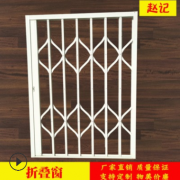 厂家直销铝合金折叠防盗窗 内置隐形安全护栏 儿童伸缩防盗网