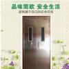 厂家批发 钢质门 安装工程门 标准门 定制非标门