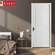 批发金马首实木复合生态门简约卧室室内免漆套装门实木复合免漆门