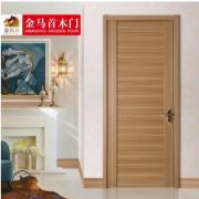 包邮生态门金马首实木复合免漆室内卧室房间房门现代时尚生态门