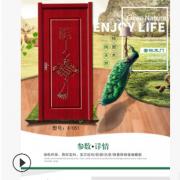 厂家定制实木复合免漆木门 房间工程生态烤漆门 欧式钢木套装门