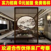 新中式隔断门黑色客厅茶社古典移门定制韩式拉门装饰门扇折屏设计