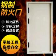 钢质自由门 自由门宾馆门可订制 平开门防火门双向自由开启弹簧门