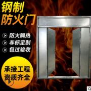 定制批发变压器防火门 超大门甲级乙级 变压器门 钢质超大门3c