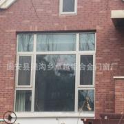 厂家直销 断桥铝门窗 推拉窗封 阳台铝合金隔热 窗户定制合金窗