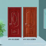 室内门定制卧室套装门平开式房间门