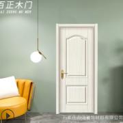 白色简约卧室门 室内隔音套装门 现代房间门定做厂家生产