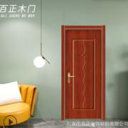 中式红木色房间木门 室内平板套装门 卧室隔音模压木门厂家生产