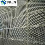 定制重型钢板网铝板网 室内冲孔装饰网铝板拉伸网欢迎询价