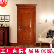 实木门定制 高档室内实木复合门 中式实木烤漆门厂家生产