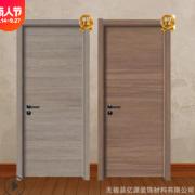 木门室内套装门定做 零度系列生态门 平开式隔音房间门工厂定制