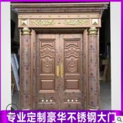 佛山厂家直销定做304古铜色不锈钢对开罗马柱大门不锈钢防盗大门