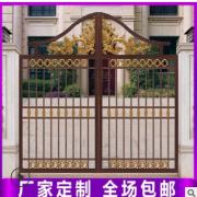 铝合金别墅庭院大门小区别墅电动门铝艺庭院花园门欧式庭院大门