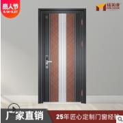 福美康定制工程门家用入户韩式不锈钢彩钢平开门 304不锈钢防盗门