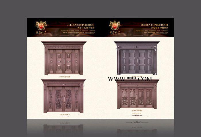 供应上海爵盾 不锈钢镀铜门     型号:jd-8013   镀铜门   对开门 紫铜门