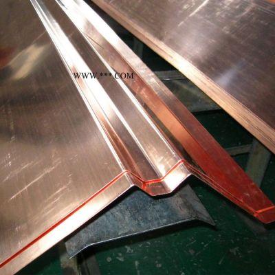 金铭 紫铜止水板 止水铜板 紫铜止水片加工 生产厂家