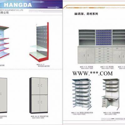 深圳瑞都  办公家具  钢制玻璃门  文件柜 铁皮柜 更衣柜  展示柜 工具柜 带锁抽屉