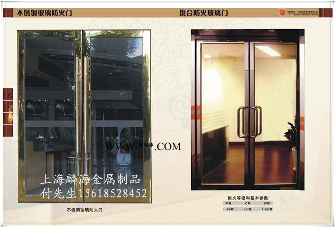 供应12mm钢化玻璃有框地弹门/玻璃开门/办公隔断玻璃门/不锈钢包边