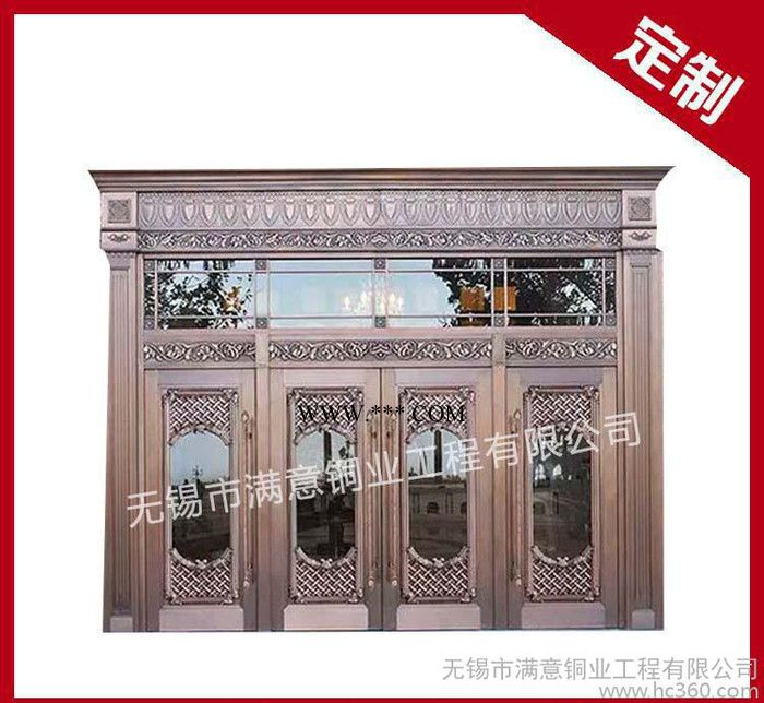 铝合金玻璃仿真铜门 玻璃门价格 仿古浮雕铜铝门