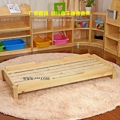 盛泰游乐ST-0005幼儿园床家具实木叠叠床儿童午睡床幼儿托班午休床睡觉木质松木床工厂直销实木柜教具柜区角柜