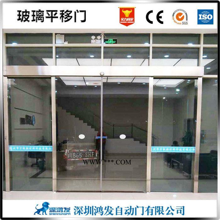 云浮玻璃感应门、自动玻璃门、电动玻璃门价格