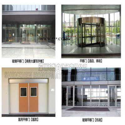 办公楼前门平移玻璃门电机商铺钢化自动门电机组电动门门禁系统