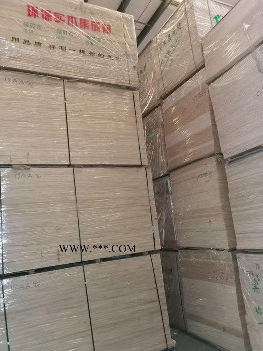 新西兰松木制造商  松木指接板   大型松木板制作 定做新西兰松木集成材直拼板厂商