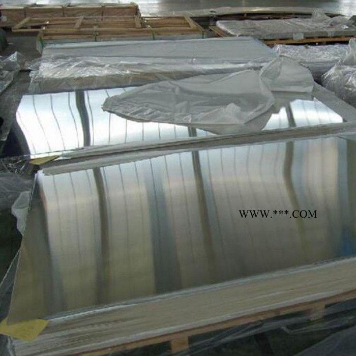 西南铝2017铝板生产厂家 2017铝板厚度规格