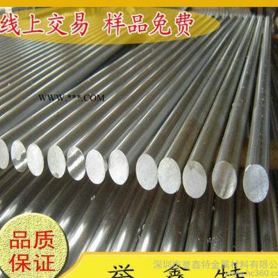 直销国产2A11铝板  2a11铝板材   ly12铝板 2