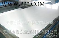 现货7005铝板  7005铝板、铝棒(可定尺切割)