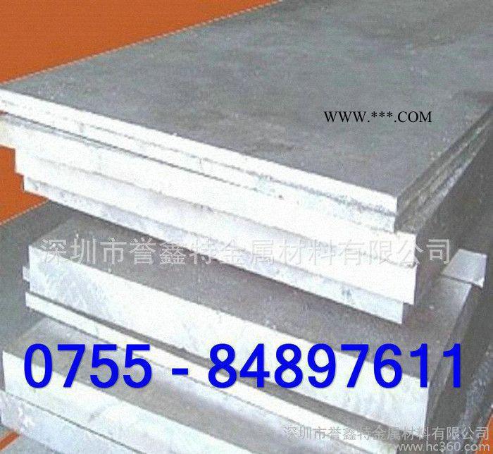 日本进口A7075超硬合金铝板材 耐磨航空铝板  7075铝
