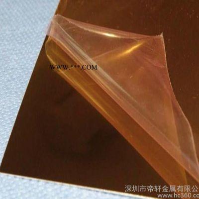 【帝轩金属】压花铝板,镜面压花铝板,金色镜面锤印铝板