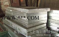 铝板12*1250*2500/铝板1米X2米
