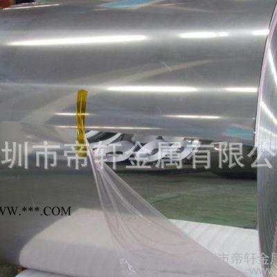 【深圳帝轩】灯具反光铝板 国产灯具反光铝板 家用灯具反光铝板