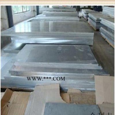 **5056防锈铝板 现货直销5038铝合金板 防锈铝板
