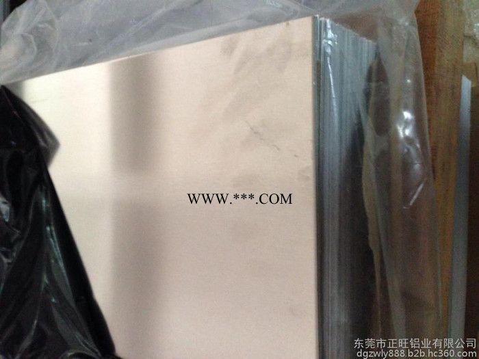 东莞正旺铝业销售1060 1060铝板 1060纯铝板 1060铝卷