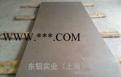 上海东铝  产品1060铝板