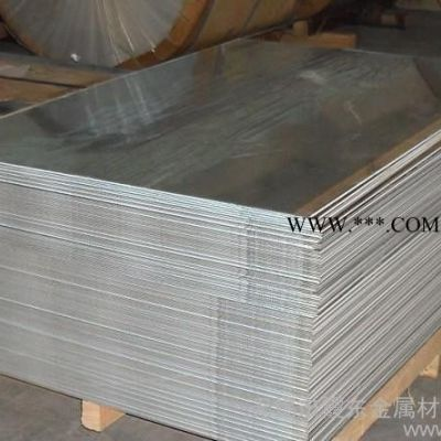 3003铝板 **铝合金板 可定制加工铝板 西南铝东轻铝