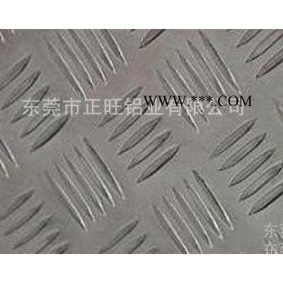正旺铝业 5052花纹铝板 5052花纹铝板价格