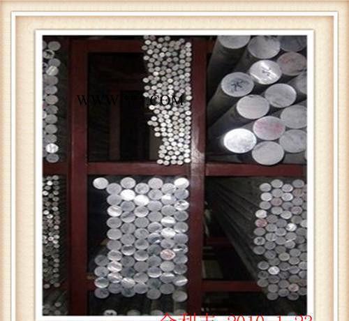 2017 合金铝 铝板 铝棒